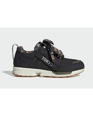 """Adidas ZX 8000 """"Out There"""" Noir S42592"""