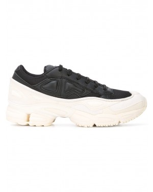 Adidas by Raf Simons Ozweego | Blanche | Sneakers | F34264