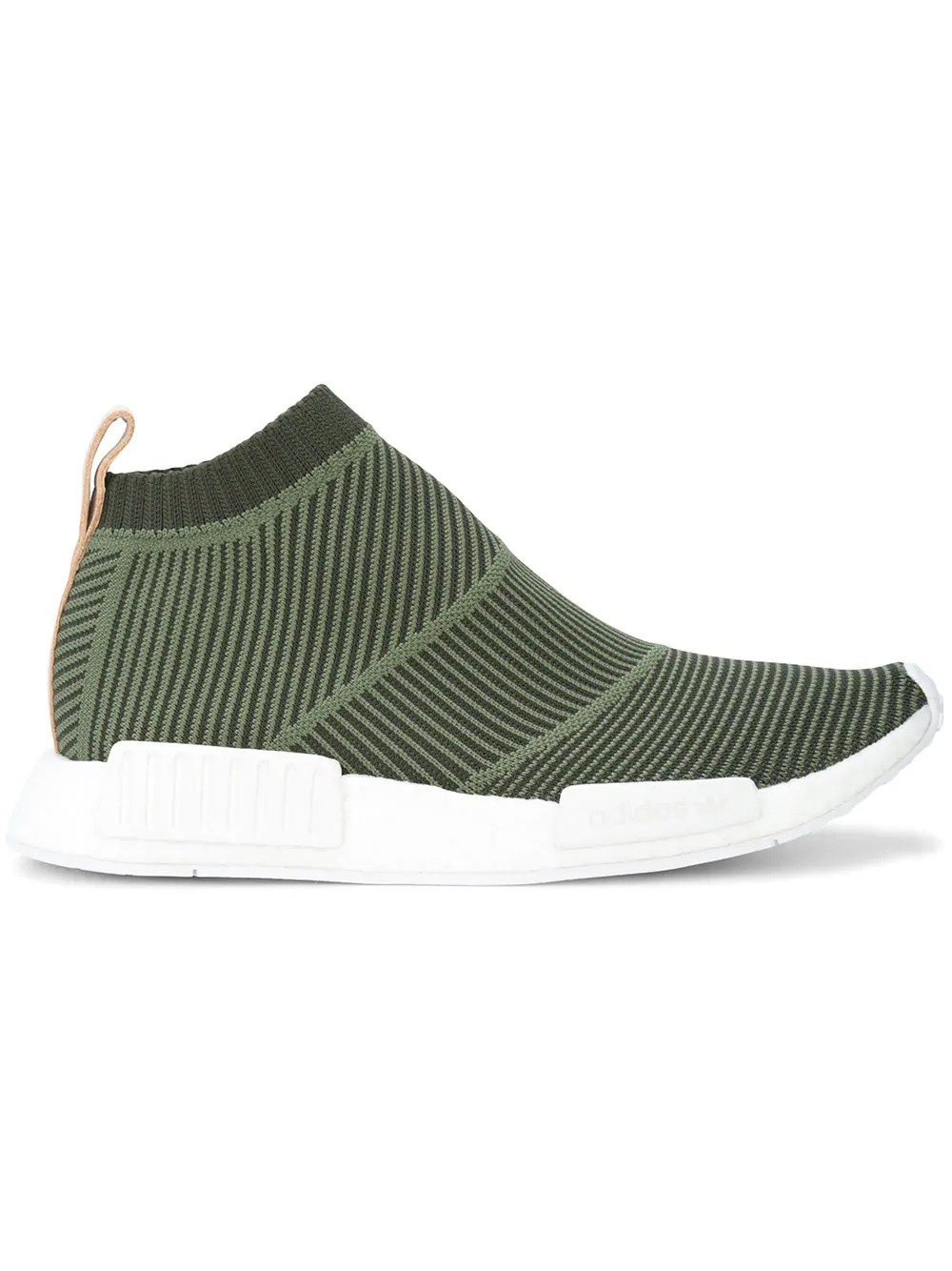 Adidas Originals NMD CS1 City Sock PK Primeknit B37638 Kaki/Olive