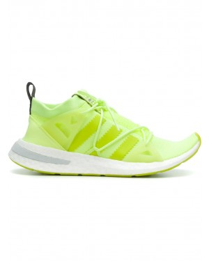 Adidas Originals Arkyn Boost Glow/Semi Solar Yellow B28111