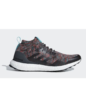 Adidas Ultra Boost Mid Multi-Color Gris - G26843